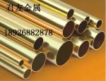 8*0.5 9*0.5MM黄铜管江铜H65黄铜管