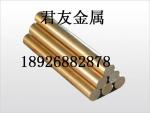 H62国标黄铜棒12mm定尺