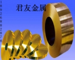 深拉伸H62黄铜带0.3MM厚度价格