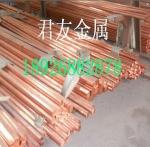直径3.0MM现货T2紫铜棒定尺2.5米