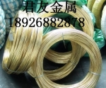 H62黄铜线软态1.2mm螺丝黄铜线