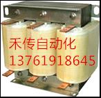 输入电抗器/进线电抗器