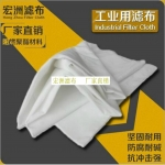 重庆过滤棉厂家使用范围四川宏洲滤布有限公司