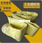 广安除尘滤布直销代理四川宏洲滤布有限公司
