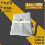 绵阳过滤棉厂家使用方法17088178198