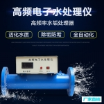 南充暖通空調控制器優質企業13018251511