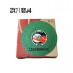 重庆旗升牌千叶片型号大全15928 099950