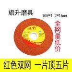 內江旗升牌綠色碳化硅砂輪優質企業15928099950