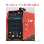 四川自动焊接机浙江创恒生产厂家18382391076