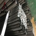 AL3105导电铝棒 进口3105无沙孔铝棒