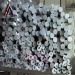 国产3104小直径铝棒 3104铝棒用途