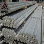 4104耐蚀性铝棒生产厂家