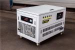 20千瓦低噪音汽油发电机价格