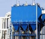 腾飞环保行业分室行喷脉冲布袋除尘器安全可靠