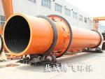 工業用粉煤灰烘干機主要特點 烘干設備廠家鹽城騰飛環保