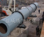 THTL脱硫石膏烘干机生产厂家选择盐城腾飞环保