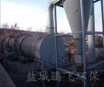 THT煤炭專用烘干機鹽城騰飛環保廠家直銷