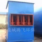 促销款滤筒除尘器节能改造