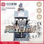 【4kw】常州自动液压攻丝机 DGS-40Z型中动攻丝机