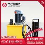 中动cnpow钢筋套筒冷挤压机 DJY-32轻型套筒冷挤压机
