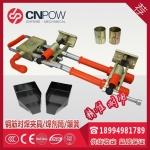 通用MH-25-K型钢筋埋弧对焊机卡具,电渣压力焊,钢筋对焊