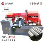 自動循環鋸切 進給無極調速 DZK4230 數控臥式帶鋸床