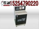 远红外焊条烘干箱ZYH-10-20-30