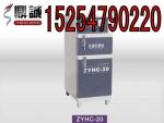 ZYHC-20-30-40远红外焊条烘干箱 焊条烘干保温两用