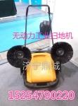 江苏苏州手推式双刷扫地机 无动力工业手推式扫地机