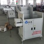 专业中频炉自动化-自动上料机流水线
