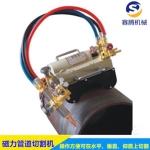 四川綿陽磁力管道切割機 火焰磁性切割機 爬行式管道切割機