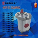 HGP-3A齿轮泵齿轮油泵液压齿轮泵高压齿轮泵厂家现货批发订