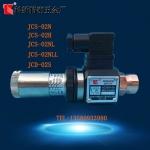 科新JCS-02NLL压力继电器厂家正品现货