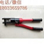 YQK-400手动液压钳电缆手动液压钳整体液压钳手动液压钳接