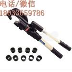 400手動液壓鉗電纜手動液壓鉗整體液壓鉗手動液壓鉗接頭工具