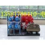 頂壓式消防氣體頂壓給水設備