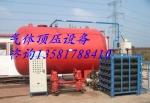 气体顶压设备质优价廉/专业生产