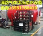 泵房氣體頂壓設備廠家專業報價