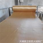 电焊防火布 电焊遮挡隔离易燃物