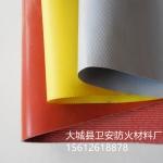 硅胶布 耐磨硅胶布 黄灰绿蓝红白色硅胶布