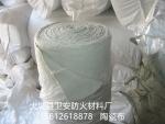 陶瓷纤维布 陶瓷纤维防火布 陶瓷布