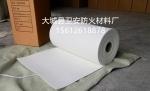 陶瓷纤维纸 阻燃纸 防火纸柔韧性好