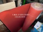 硅钛合金布用于硅钛合金软连接