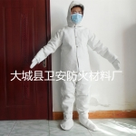 供应:石棉衣 品牌:卫安 石棉衣价格 石棉衣厂家