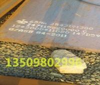 Q345A钢板↓Q345D薄板↓Q345E薄板