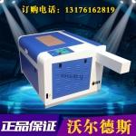 湖南水晶激光切割机