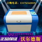 贵州水晶激光切割机机