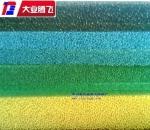 聚氨酯过滤海绵  粗孔空气过滤泡棉