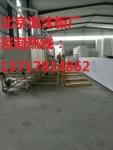涿州泡沫板,涿州泡沫板厂,涿州泡沫厂