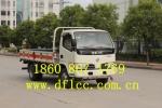 东风3.5米气瓶运输车